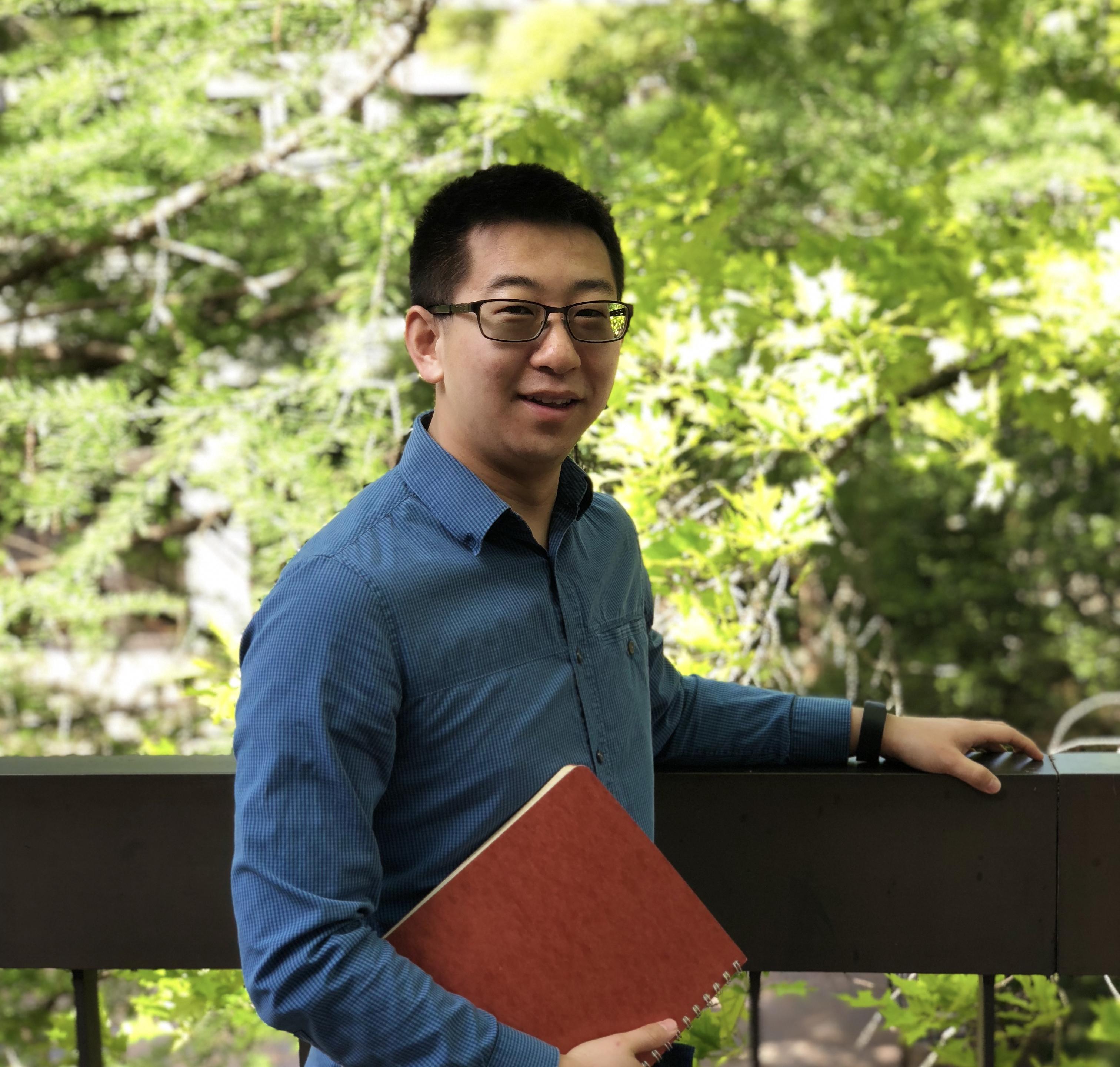 Yu (Aaron) An Ph.D.